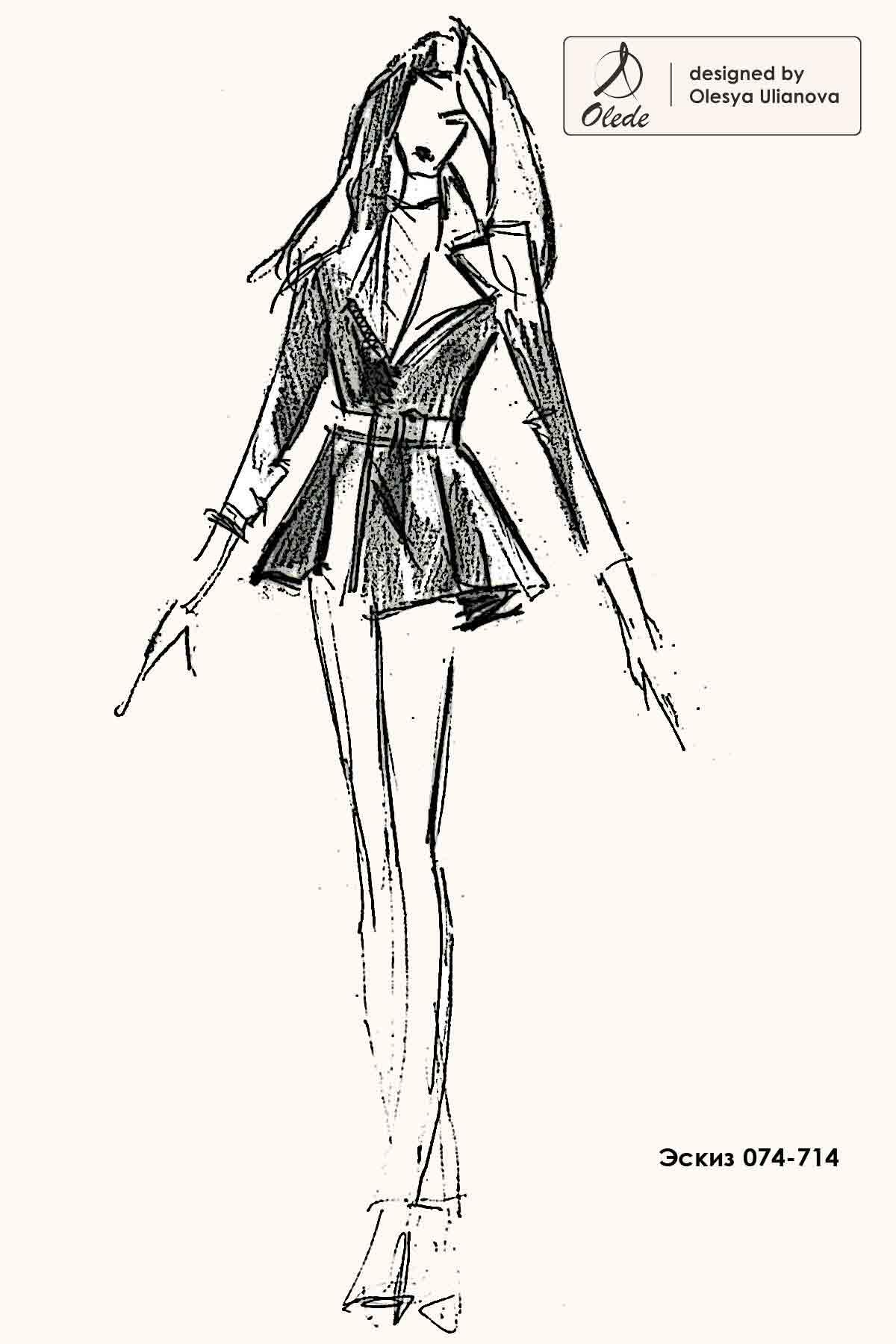 Эскиз кожаной куртки